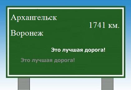 Купить авиабилеты москва якутск