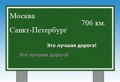 такси хрусталь дятьково цена поездки до москвы Екатеринбурге