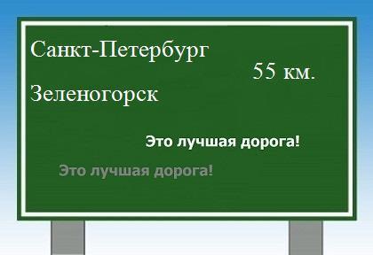 от Санкт-Петербурга до