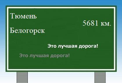 Расстояние Тула Катав-Ивановск. расстояние Тула Катав-Ивановск как добраться.