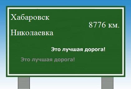 Продажа недвижимости - хабаровский край