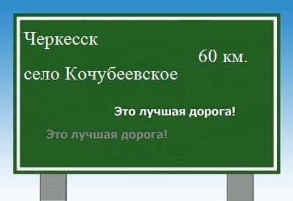 Схема маршрута транспортного средства фото 498