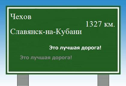 Расстояние Ангарск Братск  573 км Sittrans