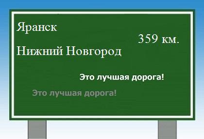 до Нижнего Новгорода. Кто
