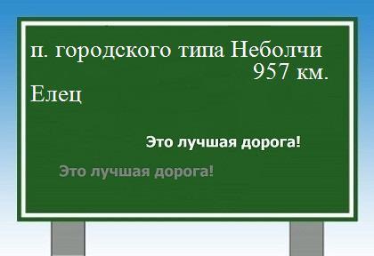 Дом Книги Казань