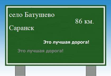 Иркутск  Википедия