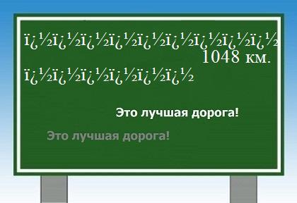 http://stranagruzov.ru/Geo/znak/���������%3D������%3D1048.jpg